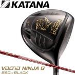 KATANA GOLF [カタナ ゴルフ] VOLTiO [ヴォルティオ] NINJA G 880Hi ドライバー BLACK 【高反発モデル】 フジクラ製オリジナルSpeeder シャフト