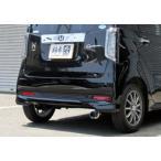 【代引無料】柿本レーシング GT box 06&S ホンダ N-WGN カスタム Gターボパッケージ 4WD DBA-JH2用 H44393
