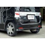 【代引無料】柿本レーシング GT box 06&S ダイハツ タント カスタム X/L 2WD DBA-L375S用 D44310