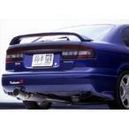 【代引無料】柿本レーシング Kakimoto・R スバル レガシィB4 RSK 4WD GF/TA-BE5用 BS307