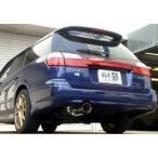 【代引無料】柿本レーシング Kakimoto・R スバル レガシィツーリングワゴン GT-# 4WD GF/TA-BH5用 BS323