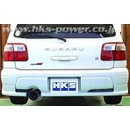 【送料無料】HKS サイレントハイパワー スバル フォレスター 4WD SF5用 リアピースのみ 31019-AF024