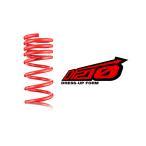 【送料無料】タナベ サステック DF210 ニッサン エルグランド ハイウェイスター 4WD MNE51用 1台分 E51DK