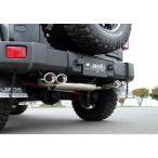 【代引き不可】JAOS BATTLEZ X EX type ZS-4 ジープ ラングラー アンリミテッド AT 4WD JK36L用 リヤピースのみ B703901