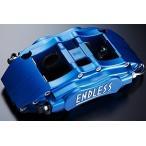 【送料無料】エンドレス 4POT キャリパー ブレーキキット トヨタ ヴィッツ RS NCP131用 EC4BNCP131