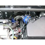 【送料無料】スルガスピード エアーコントロールチャンバー トヨタ ブレイド AZE156H用 SRA-232
