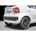 【代引無料】柿本レーシング Class KR スズキ イグニス ハイブリッド MG/MX/MZ CVT 2WD DAA-FF21S用 S71340