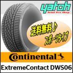 【送料無料】コンチネンタル Extreme Contact DWS06 255/35R19