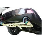 【送料無料】トラスト コンフォートスポーツ GTスラッシュ マフラー マツダ アクセラスポーツ XD BM2FS用 左右出し リアピースのみ 10140715