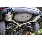 【送料無料】トラスト コンフォートスポーツ GTスラッシュ マフラー スバル フォレスター ターボ CVT 4WD SJG用 左右出し リアピースのみ 10160710