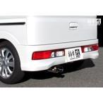【代引無料】柿本レーシング GT box 06&S ミツビシ タウンボックス G/G スペシャル 4AT ターボ 2WD/4WD ABA-DS17W用 S44336