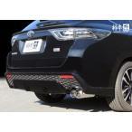 【代引無料】柿本レーシング GT box 06&S トヨタ ハリアー エレガンス G'z 2WD CVT DBA-ZSU60W用 T443142