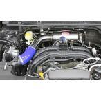 【送料無料】柿本レーシング インテークチャンバー スバル インプレッサ XV 2.0 DBA-GT7用 BIC357