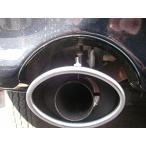 5zigen マフラーカッター ホンダ バモス ターボ 4WD HM2用 MC10-24111-001