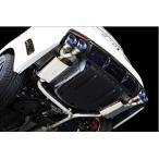 ROWEN プレミアム01S トヨタ マークX G's 2WD GRX133用 オールステンレス チタンテール 左右4本出し スライドなし 1T010Z02T
