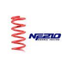 【送料無料】タナベ サステック NF210 ダイハツ タントエグゼ カスタム ターボ FF L455S用 1台分 L175SNK