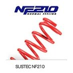 【送料無料】タナベ サステック NF210 トヨタ ヴィッツ ハイブリッド FF NHP130用 1台分 NSP130NK