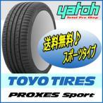 トーヨー プロクセス スポーツ 245/40R18