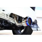 【代引き不可】JAOS BATTLEZ X EX type ZS Ti スズキ イグニス ハイブリッド CVT 4WD FF21S用 センター+リヤピース B702545T