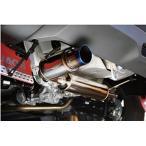 【代引き不可】JAOS BATTLEZ X EX type ZS Ti スズキ エスクード AT 4WD YE21S用 リヤピース B702506T