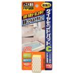 ダイヤモンドパッド C 人工大理石・FRP浴槽用(1コ入)