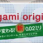 サガミオリジナル002 12コ入