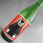 山鹿の酒千代の園を飲んで熊本を応援しよう!