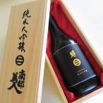 厳選!日本酒の贈り物