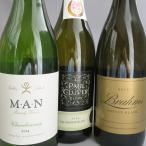 気軽に楽しむ南アフリカの品種別白ワイン