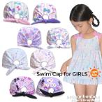 スイムキャップ キッズ 女の子 子供 水泳帽 オレンジボンボン   tcpt  tcpt