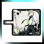 文豪ストレイドッグス 01 中島敦 手帳型スマホケース iPhone6/6s