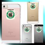 iPhone SE iPhone5S/5 対応 衝撃吸収 ソフト クリア ケース 保護フィ