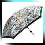 ショッピングマンハッタナーズ Manhattaner`s 日本製雨傘(ミニ傘) 猫のマンハッタン凱旋 グリーン KM-82M