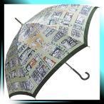 ショッピングマンハッタナーズ Manhattaner`s 日本製雨傘(長傘) 猫のマンハッタン凱旋 グリーン KM-82L
