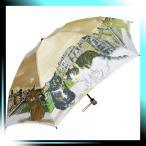 ショッピングマンハッタナーズ Manhattaner`s 日本製雨傘(ミニ傘) ポンテ・ベッキオ橋と猫友たち ベージュ KM-83M