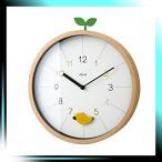 ショッピングドロッセル 掛け時計 Drossel ドロッセル ホワイト インターフォルム CL-2945 CL