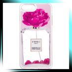 |アイフォリア|公式 正規品 iPhone 7 Plus/8 Plus対応 Perfume Flowe