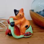 アジアン 雑貨 バリ ♪べスパに乗ったネコ(M)♪ 置物 オブジェ オーナメント ネコ 猫 ねこ グッズ 木製 エスニック