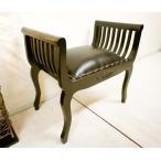 イスチェアアンティーク(REMカルティーニチェア(猫足クッション付き))アジアン家具バリ椅子チーク材猫足エスニックリゾート