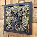 壁飾りウォールプレートアジアン雑貨バリ♪バリ島のウッドレリーフ40×40(ロータス額縁/ゴールド&ブラウン)♪おしゃれエスニックインテリア雑貨