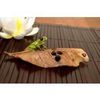 アジアン雑貨 バリ (木の葉乗り蛙) 置物 オブジェ オーナメント カエル 蛙 かえる グッズ エスニック