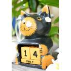 アジアン 雑貨 バリ ♪ネコのカレンダー(キューブタイプ 黒猫 お座りタイプ)♪ おしゃれ インテリア エスニック 置物 オブジェ アニマル 動物 クリスマス