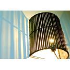 間接照明 ブラケットライト壁掛け照明フロアライトインテリア照明アジアン雑貨バリ♪バンブーウォールブラケットランプ♪インテリア