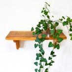 アジアン家具バリ♪ナチュラルウォールシェルフ(ナチュラル・ダーク・ホワイト)♪小物置き壁掛けウォールラック壁面棚収納ラック収納棚