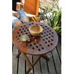 7月下旬入荷予定センターテーブルコーヒーテーブルアジアンバリ♪チーク材のガーデンテーブル(ラウンド)♪おしゃれエスニックアジアンインテリア