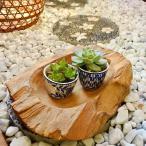 アジアンバリ雑貨♪チークのナチュラルトレイ(S)♪おしゃれインテリアエスニックインテリアトレイ花台観葉植物置き