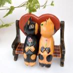 置物インテリア雑貨猫グッズ(キス猫ペアとハートベンチのSET)アジアン雑貨バリ置き物オブジェネコねこ木製エスニック