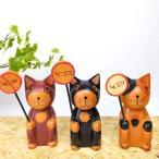 アジアン雑貨バリ(丸看板ネコ10cm(SMOKNGorNOSMOKING)置物オブジェオーナメント雑貨ネコ猫ねこグッズ木製エスニックリゾート