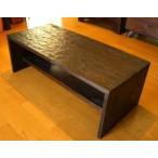 10月中旬入荷予定 アジアン家具ローテーブルバリ(ATNパパンテーブル)テーブルtvラック木製エスニック