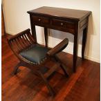 7月中旬入荷予定アジアン家具木製バリ♪猫足コンソールテーブル(2引出)とカルティニチェアのSET♪おしゃれインテリアPCデスクスツールアンティーク